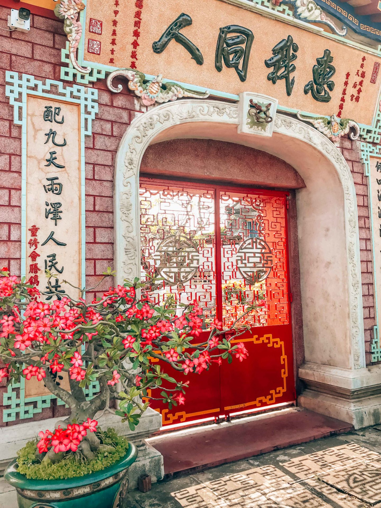 Visit Fujian Chinese Assembly Hall in Hoi An